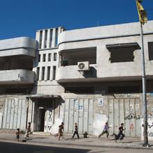 Taysir Batniji, Sans titre (extrait de la série Gaza, la ville), 1999-2006